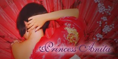 princess_anita